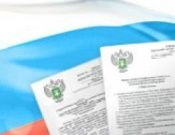 О введении временных ограничений на поставки в Российскую Федерацию молочной продукции с ряда белорусских предприятий