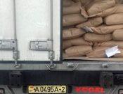 О запрете ввоза 20 тонн сухого молочного продукта происхождения Республики Беларусь
