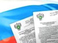 О результатах регионализации Брянской  и Смоленской областей