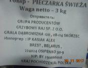 Об уничтожении подкарантинной продукции польского происхождения
