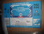 Молочные консервы возвращены белорусскому отправителю