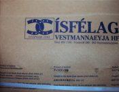 Об утилизации 1,3 тонн рыбы исландского происхождения