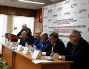О проведении публичного обсуждения результатов правоприменительной практики Управления Россельхознадзора по Брянской и Смоленской областям за 2017 год