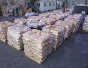 В Смоленской области запрещен ввоз 120 тонн кормовых добавок