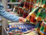 В Брянской области с реализации сняты пакетированные семена, продаваемые без документов