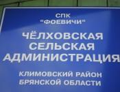 Привлечение виновного лица к административной ответственности по статье 10.12 КоАП РФ