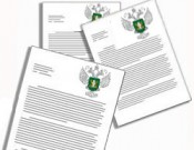 О прекращении осуществления карантинного фитосанитарного контроля в складе временного хранения ЗАО «РОСТЭК-Брянск»