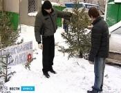 Относительно информации  Государственной телевизионной и радиовещательной компании «Брянск» «Брянские ёлки только с сертификатом»