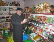 Жуковское РайПо нарушает законодательство в сфере карантина растений