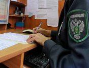 Об оформлении электронных ветеринарных сертификатов в пунктах предварительного уведомления на административной границе с Республикой Беларусь