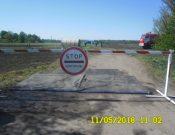 В Брянской области проведены учения по ликвидации условного очага АЧС
