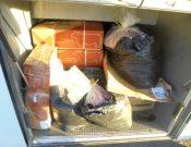 О пресечении в Брянской области попытки незаконного ввоза из Республики Беларусь 500 кг говядины бразильского происхождения