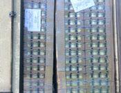 О запрете ввоза 15 тонн сметаны производства предприятия Республики Беларусь