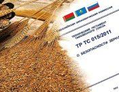 Проверка работы ООО «Брянский мясоперерабатывающий комбинат» в сфере оборота зерна нарушений не выявила