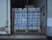 Мясные консервы возвращены белорусскому отправителю
