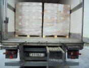О возврате в Республику Беларусь очередной партии молочной продукции в связи с нарушениями в оформлении сопроводительных документов