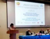Об открытии международного молочного бизнес-форума ЕАЭС по производству и переработке молока