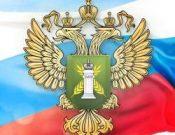 Разъяснения Россельхознадзора в связи с вступлением в силу решения Евразийской экономической комиссии №11