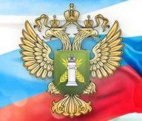 О предстоящем визите в Россию представителей компетентного ведомства Султаната Оман с целью проведения инспекций предприятий по производству животноводческой продукции