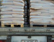 Крупная партия куриных яиц и 20 тонн кормовых добавок возвращены белорусским отправителям