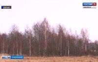 Видео. Собственник заброшенной смоленской земли заплатить штраф. ГТРК «Смоленк»