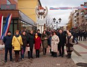 День народного единства в Брянске
