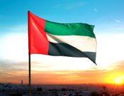 Вниманию участников внешнеэкономической деятельности, заинтересованных в поставках животноводческой продукции в ОАЭ
