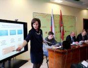 В Брянске состоялся семинар-обучение по вопросам муниципального земельного контроля