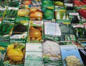 Юридическое лицо привлечено к административной ответственности за нарушение законодательства о семеноводстве