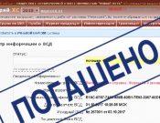 Перевозка продукции в сопровождении «погашенных» электронных ветеринарных сопроводительных документов грозит крупным штрафом