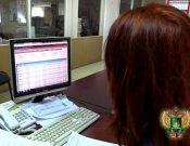 Ситуация с внедрением электронной ветеринарной сертификации в Брянской области на конец марта 2019 года