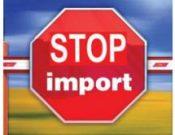 Вниманию участников внешнеэкономической деятельности. Россельхознадзор вводит временные ограничения на поставки в Россию яблок и груш из Республики Беларусь