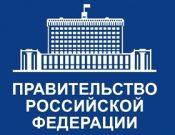 Утверждена Долгосрочная стратегия развития зернового комплекса России до 2035 года