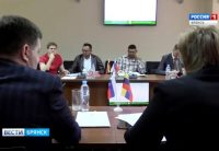 На Брянщину прибыла делегация Венесуэлы, ГТРК «Брянск»