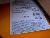 В Смоленской области белорусскому отправителю возвращено 18 тонн сыра