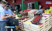 Видео. Управление Россельхознадзора продолжает контроль поступающих в регион фруктов и ягод. ГТРК «Брянск»
