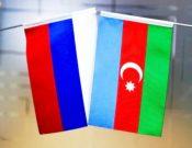 Ветеринарные специалисты Агентства продовольственной безопасности Азербайджана посетят Брянщину