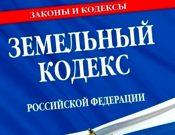 При проведении административного обследования земельных участков сельскохозяйственного назначения в Калужской области выявлены нарушения земельного законодательства