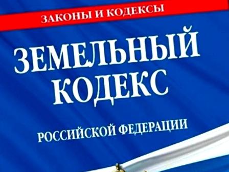Некоторые итоги деятельности Управления Россельхознадзора по Брянской, Смоленской и Калужской областям в сфере государственного земельного надзора за 9 месяцев 2021 года
