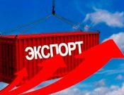 Экспорт продукции животного происхождения, выработанной предприятиями  Калужской области за 1 квартал 2021 года