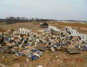 В Смоленской области уничтожено более 22 тонн груш, которые пытались нелегально ввезти с территории Республики Беларусь под видом акриловой смолы