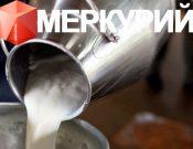 В Смоленской области Управлением Россельхознадзора с помощью ФГИС «Меркурий» выявлены факты введения в оборот более 100 тонн сырого коровьего молока