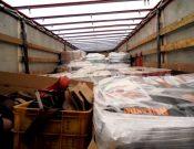 В Смоленской области запрещен ввоз из Республики Беларусь 20 тонн кормов для собак и кошек