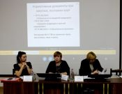В Смоленске состоялся обучающий семинар по закупкам круп для организации питания в школах и дошкольных учреждениях
