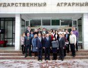 Представители Управления Россельхознадзора и ФГБУ «Брянская МВЛ» приняли участие в научно-практической конференции