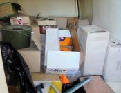 В Смоленской области Управлением Россельхознадзора запрещен ввоз двух партий белорусской готовой молочной продукции