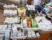 Семена, не включенные в Государственный реестр, сняты с реализации