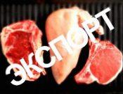 Управление Россельхознадзора продолжает осуществлять контроль экспортных партий животноводческой продукции