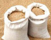 За нарушение требований Технического регламента Таможенного союза «О безопасности зерна»смоленское предприятие привлечено к административной ответственности