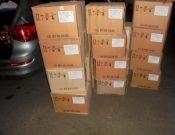 В Брянской области более 400 кг консервов, перевозимых без документов, возвращено на сопредельную территорию